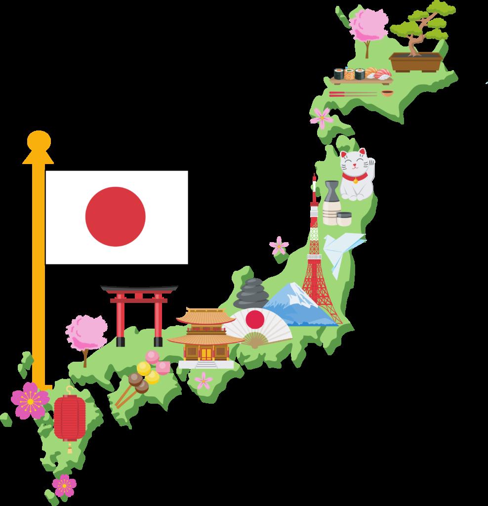 Understanla - Japanese translation/Перевод на японский